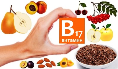 Витамин Б 17